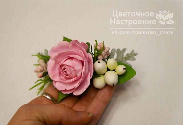 розовые розы из фоамирана
