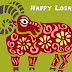 Happy Losar Festival 25 Feb to 27 Feb, 2020