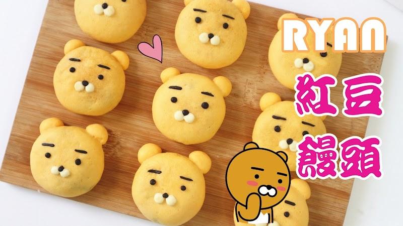 Ryan Red Bean Manju Rya燒菓子