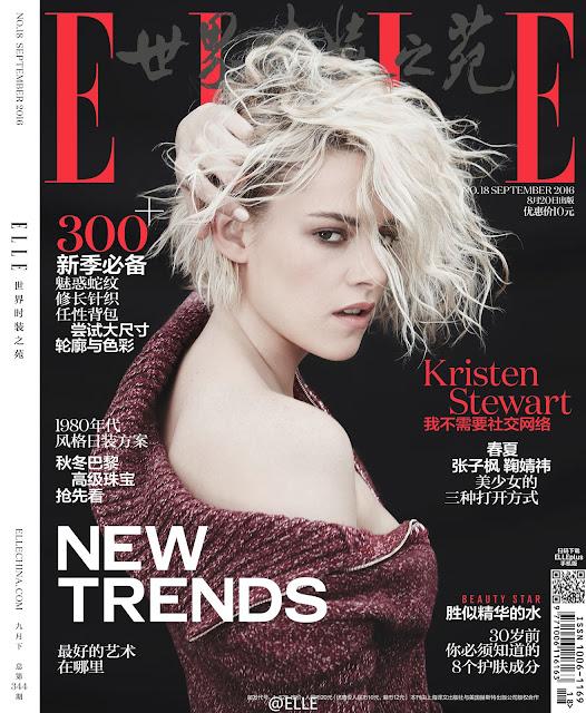 Actress, @ Kristen Stewart - ELLE China September 2016