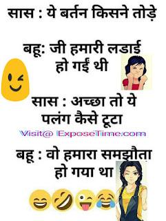 wife-husband-funny-jokes