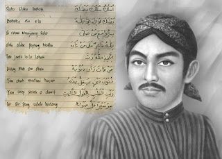 Makna lirik tembang Jawa Sluku-Sluku Bathok.