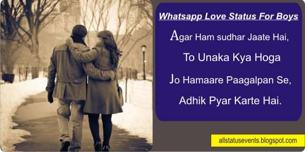 Whatsapp-Love-Status-For-Boys