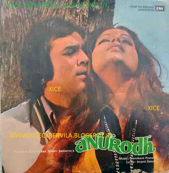 COLLEGE PROJECTS AND MUSIC JUNCTION: ANURODH (1977) / OST