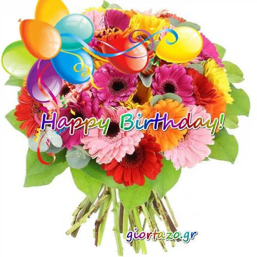 Happy Birthday........giortazo.gr
