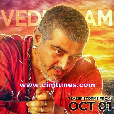 vethalam video songs 720p vs 1080p