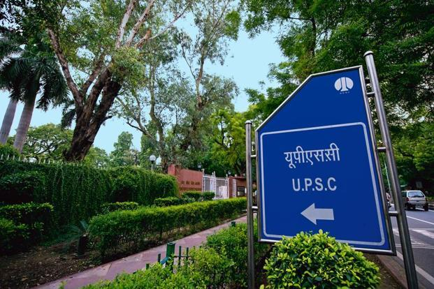 UPSC Preparation Strategy: Useful Tips for UPSC 2019
