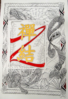 Zentangle Hong Kong, 禪結畫