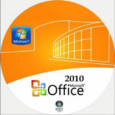 ms office 2010 64 bit free download