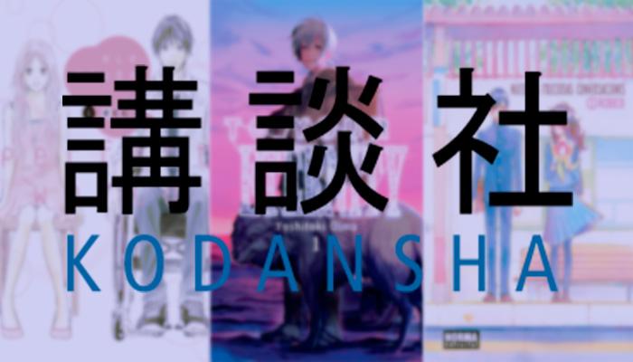 Nominados 43 Premios Manga Kodansha