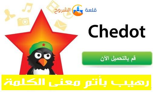متصفح عربي سوف يغنيك عن استخدام جوجل كروم وموزيلا فايرفوكس للأبد