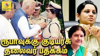 President's medal for former DIG D Roopa | Jail