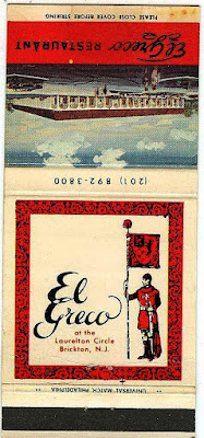 El Greco matchbook cover