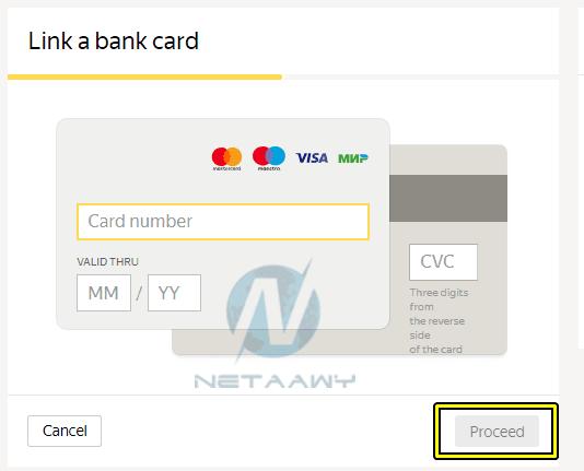 شرح بنك Yandex Money للحصول على بطاقة ماستر كارد