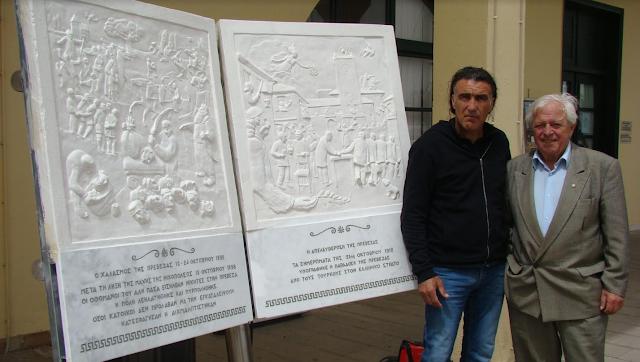 """Πρέβεζα: """"Επέστρεψε"""" στην βάση του κάτω από το Δημαρχείο το γλυπτό του """"Χαλασμού της Πρέβεζας"""" με την υπογραφή του γλύπτη Γιάννη Γκούζου"""