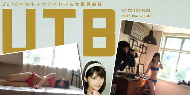 http://akb48-daily.blogspot.hk/2016/02/utb-off-shot-nishino-miki.html