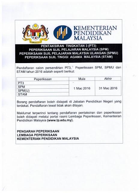 pendaftaran calon persendirian spm stpm 2016