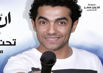 محمد عادل - تحت الشباك
