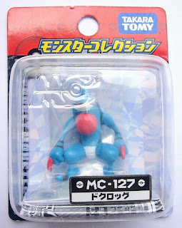 Toxicroak Pokemon figure Tomy Monster Collection MC series