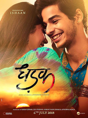 Dhadak 2018 Hindi 480p BluRay 350MB