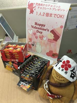 徳島でバレンタインデーを楽しむ学習塾