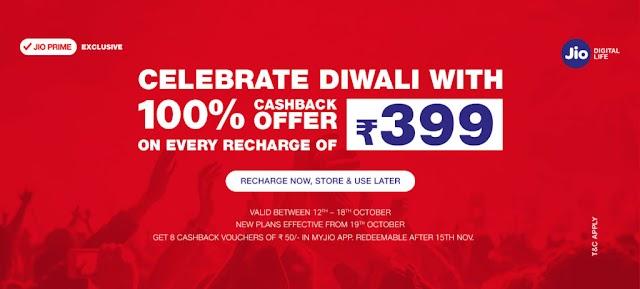JIO 399 100% CashBack Offer | Jio Happy Diwali Offer