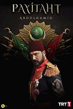 مسلسل السلطان عبدالحميد الثاني الموسم الثالث الحلقة 26 مترجم - حلقة 80