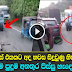 Ratnapura bus accident - Watch Video