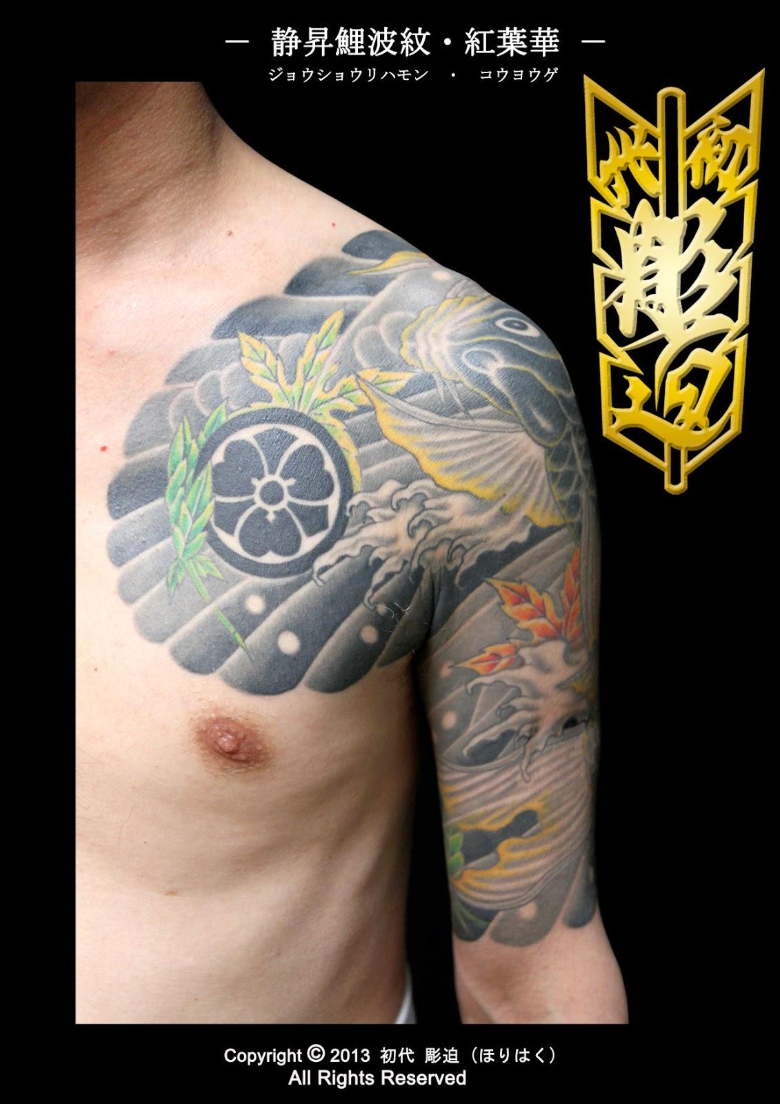 刺青,鯉,紅葉,家紋,刺青画像,和彫り,額彫り,tattoo画像,タトゥーデザイン,刺青デザイン,タトゥースタジオ