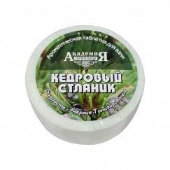 Ароматическая таблетка для ванн Кедровый стланик