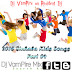 2016 Sinhala Kids Songs Part 04 - Dj VamPire