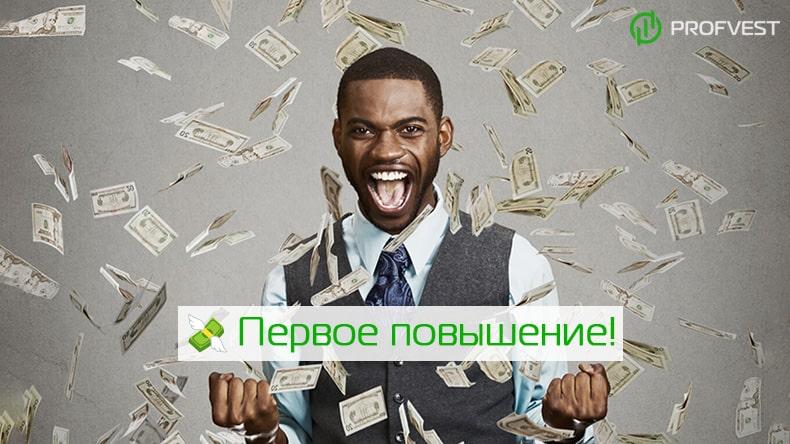 Повышение InvestTool