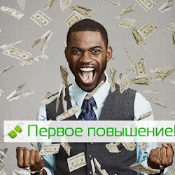 Кандидаты: InvestTool – 11% чистого профита за 10 дней!