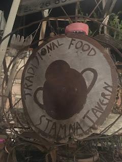 Cyprus sign Stamna Tavera