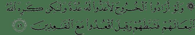 Surat At Taubah Ayat 46