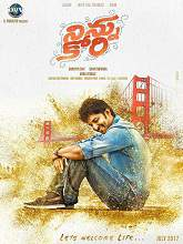 Ninnu Kori (2017) v2 HDrip Telugu + English Subtitle Full Movie Watch Online