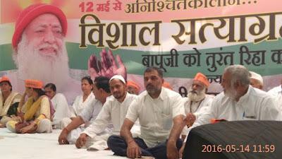 Satyagraha, 14 May 2016, Delhi