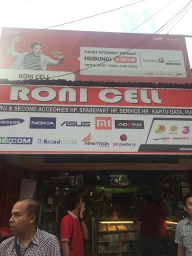 Motivasi Cerita Sukses Bisnis Roni Cell Kios Pulsa Elektrik All Operator Online Termurah Saat Ini