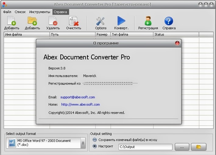Mariya Abex Document Converter Pro 38 Rus Portable by