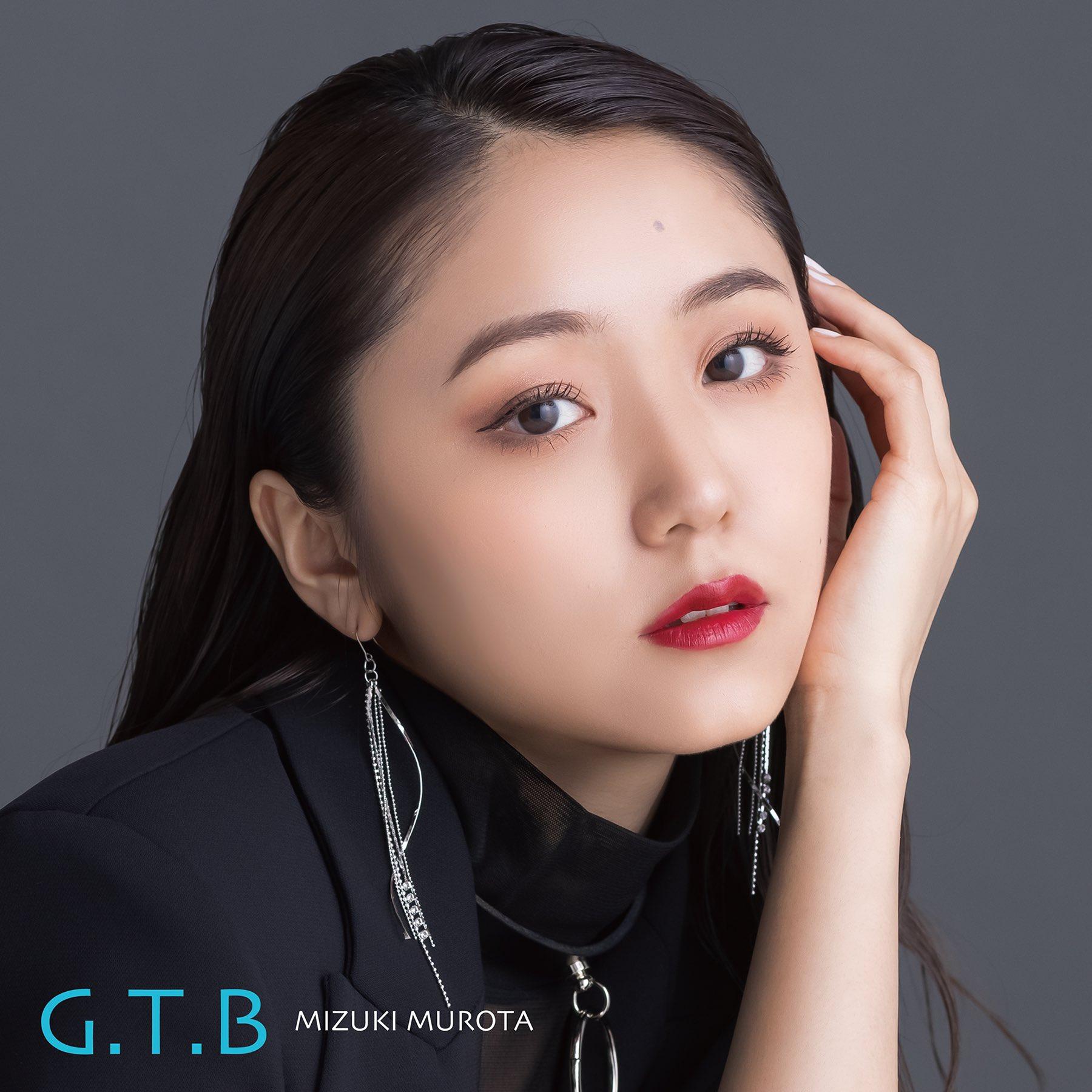 室田瑞希 - G.T.B