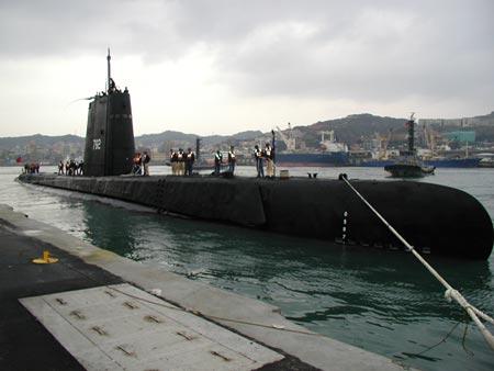 Hai Submarine