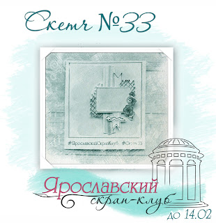 http://yar-sk.blogspot.ru/2018/01/sketch-33.html