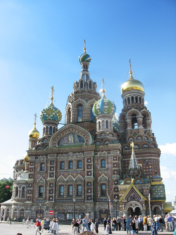 St Petersburg Nood: St Petersburg Cathedral