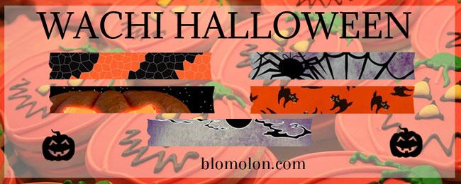extras-wachis-halloween