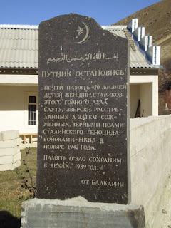 геноцид балкарских сел 1942г