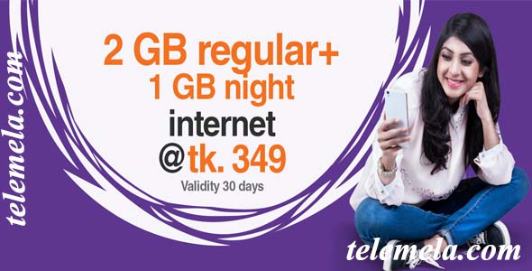 banglalink 2GB Regular and 1GB night internet at 349tk