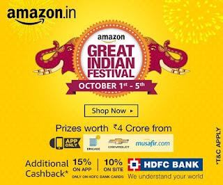 diwali Amazon Great Indian Festival Sale 2016