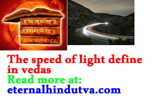 speed of light define in vedas