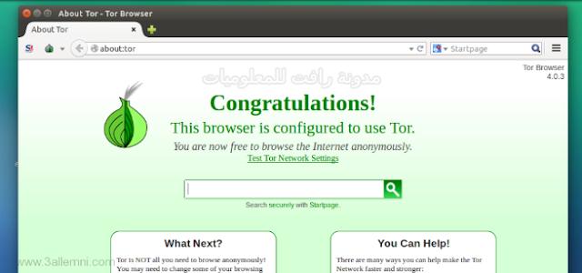 http://www.rftsite.com/2019/02/download-tor-browser-2019.html