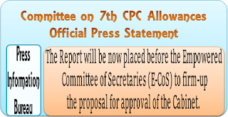7th-cpc-allowances-committee-press-statement